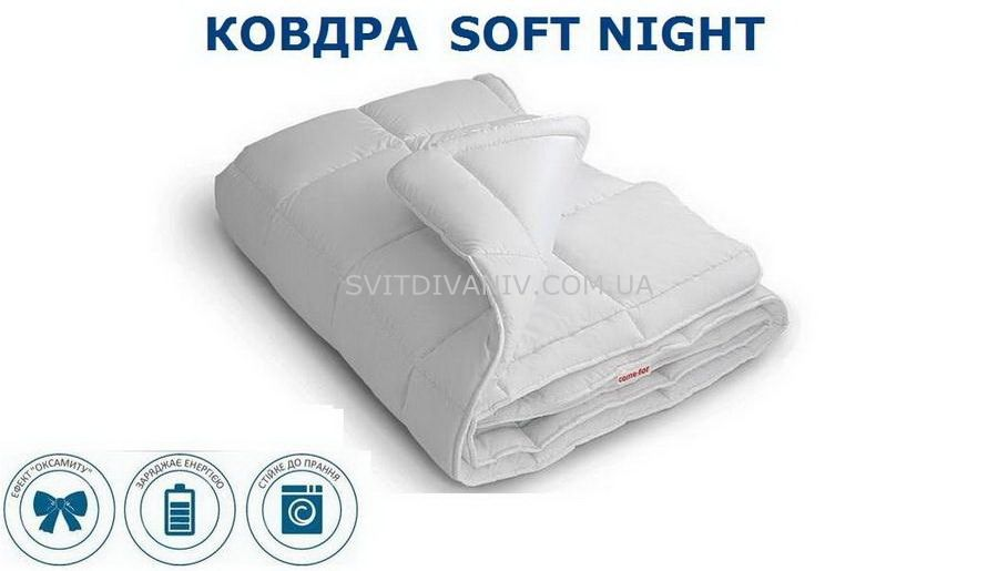 Одеяло Soft Night