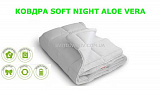Одеяло Soft Night Aloe Vera